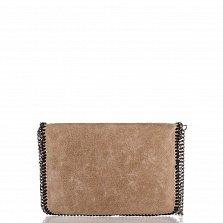 Кожаный клатч Genuine Leather 1009 серо-бежевого цвета с цепочкой на плечо