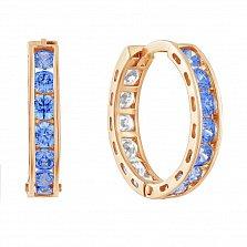 Золотые серьги Марокко с голубыми и белыми кристаллами Swarovski