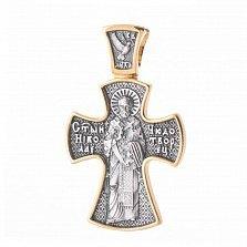 Серебряный крестик Иисус Христос и Николай Чудотворец с позолотой и чернением