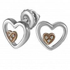 Золотые серьги-пуссеты Взаимность с бриллиантами