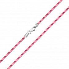 Розовый крученый шелковый шнурок Милан с серебряным замком, 2мм