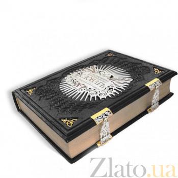 Книга Энциклопедический словарь 1282