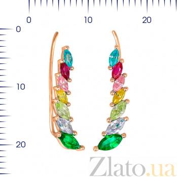Серьги-каффы из красного золота Радужные крылья с разноцветными фианитами 000081414