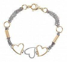 Золотой браслет в комбинированном цвете Николь