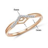 Кольцо из красного золота с бриллиантами Агнес
