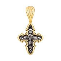Серебряный крестик с чернением и позолотой 000127043