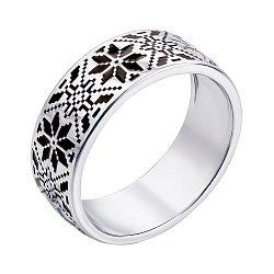 Серебряное кольцо с орнаментом и черной эмалью 000119296