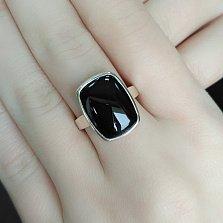 Серебряное кольцо с авантюрином Эмма