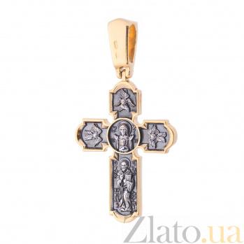 Серебряный крестик Иисус Христос Сын Божий с позолотой и чернением 000080254