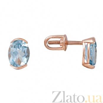 Золотые серьги-пуссеты Амур с топазом SVA--2190837101/Топаз голубой