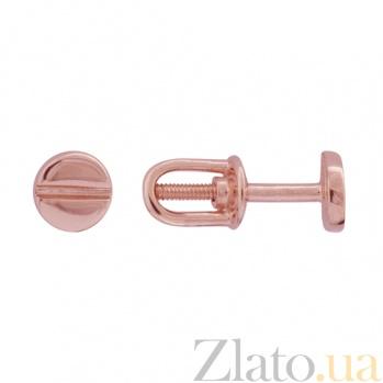 Золотые серьги-гвоздики SVA--2001106101/Без вставки