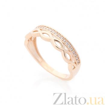 Золотое кольцо Княжна с ажурной шинкой и дорожкой фианитов 000082387