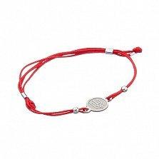 Шелковый браслет с серебряной вставкой Тризуб