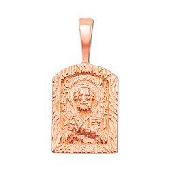 Ладанка из красного золота Святой Николай 000133512
