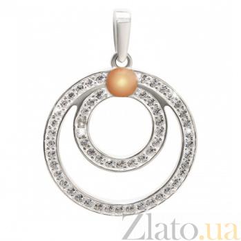 Серебряный кулон с золотой вставкой и цирконием Айрин BGS--1037п