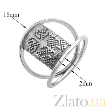 Серебряное кольцо Оберіг Оберіг