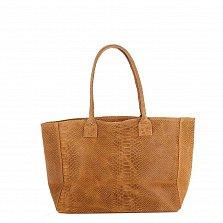 Кожаная сумка на каждый день Genuine Leather 7804 коньячного цвета на молнии и магнитной кнопке