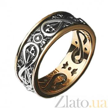 Золотое обручальное кольцо с сапфирами 2105