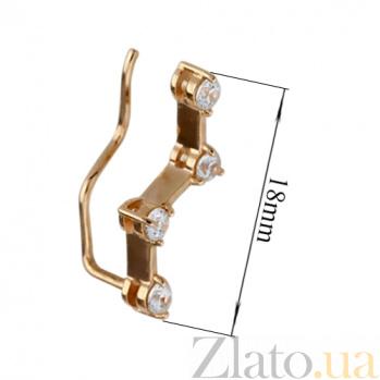 Золотые серьги-каффы Аманда с фианитами SVA--2101049101б/Фианит/Цирконий