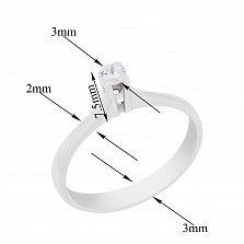 Золотое помолвочное кольцо Истида в белом цвете с фианитом