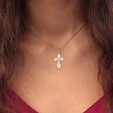Серебряный родированный крестик Луч надежды на узорной основе с насечками и надписью Спаси и Сохрани