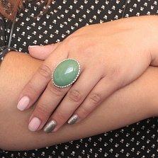 Серебряное кольцо Игра с авантюрином