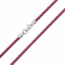 Шелковый шнурок малинового цвета с серебряной застежкой Милан, 3мм