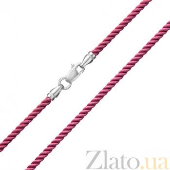 Шелковый шнурок малинового цвета с серебряной застежкой Милан, 3мм Милан226малин3,0