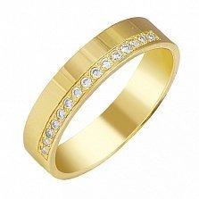 Обручальное кольцо Совместный путь  в желтом золоте с бриллиантами
