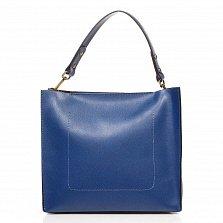 Кожаная деловая сумка Genuine Leather 8910-2 синего цвета на молнии, с металлическими ножками