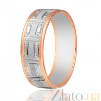 Золотое обручальное кольцо Счастье 000001648