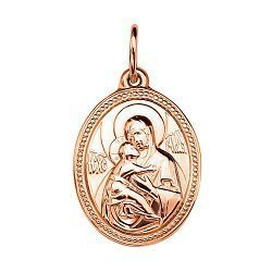 Золотая ладанка Божья Матерь Владимирская 000046124