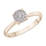 Кольцо в красном золоте Элиза с бриллиантами
