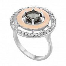 Серебряное кольцо Мишель с вставкой золота и фианитами