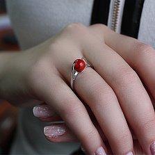 Серебряное кольцо с кораллом Дикси
