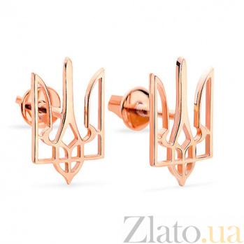 Золотые серьги Трезубец SUF--110434