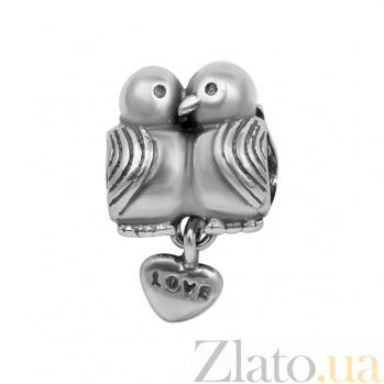 Серебряный шарм Влюбленные пташки 000081740