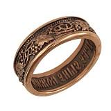 Золотое обручальное кольцо Благословение