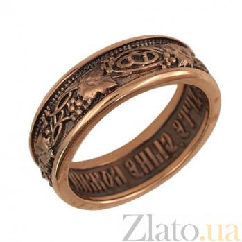 Золотое обручальное кольцо Благословение VLT--нн1531