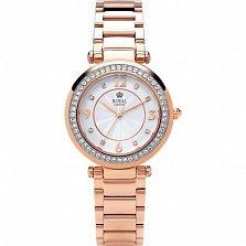 Часы наручные Royal London 21368-05