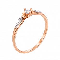Кольцо в красном и белом золоте Милая моя с бриллиантом