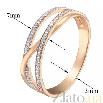Золотое кольцо с фианитами Натаниэль в красном цвете 000023506