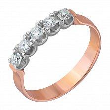 Золотое кольцо Симфония в комбинированном цвете с бриллиантами