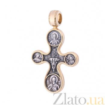 Серебряный крестик Святые угодники с позолотой и чернением 000080229
