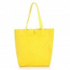 Кожаная сумка на каждый день Genuine Leather 8043 желтого цвета на завязках