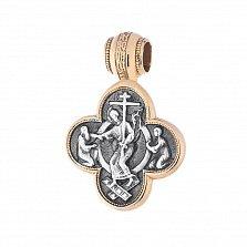 Серебряный крестик Божья любовь с позолотой