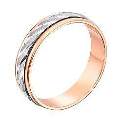 Золотое обручальное кольцо в комбинированном цвете с алмазной гранью 000119527