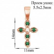 Золотой декоративный крестик Тринити с изумрудами и бриллиантом