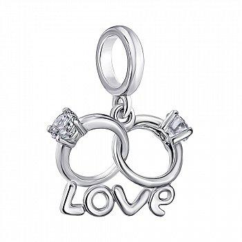 Срібний шарм Love з фіанітами 000139953