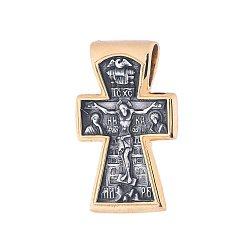 Серебряный крест Царь мира с позолотой 000062539